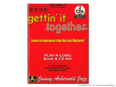 画像1: JAMEY AEBERSOLD VOLUME.21 GETTIN'IT TOGETHER 【ジェイミー教材】 【日本語版】