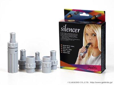 画像1: jazzlab silencer MkII マウスピース・ミュート