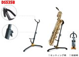 HERCULES 管楽器スタンド 【DS535B】