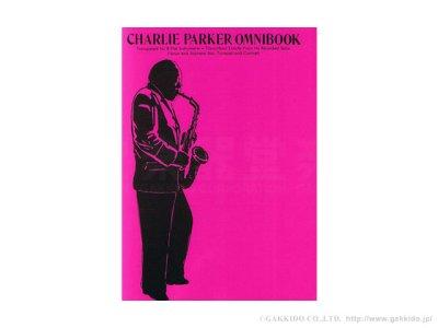 画像1: Charlie Parker Omnibook For B-flat Instruments 【楽譜】