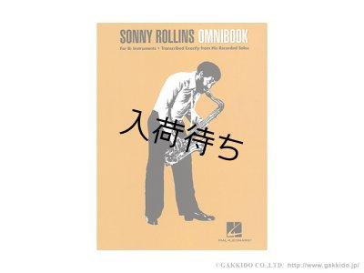画像1: Sonny Rollins Omnibook For B-flat Instruments 【楽譜】