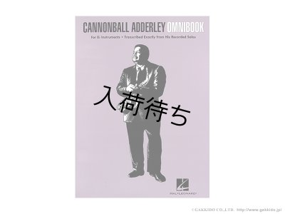 画像1: Cannonball Adderley Omnibook For E-flat Instruments 【楽譜】