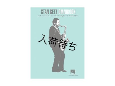 画像1: Stan Getz Omnibook For B-flat Instruments 【楽譜】