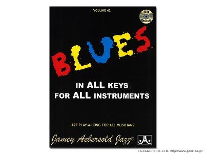画像1: JAMEY AEBERSOLD VOLUME.42 BLUES IN ALL KEYS 【ジェイミー教材】 【英語版】