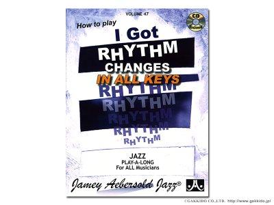 画像1: JAMEY AEBERSOLD VOLUME.47 I GOT RHYTHM CHANGES IN ALL KEYS 【ジェイミー教材】 【英語版】