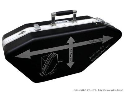 画像1: NONAKA SKY CASE ソプラノ&アルトサックス用ダブルケース