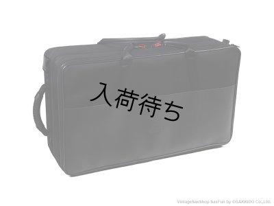 画像1: H.SELMER ソプラノ&アルトサックス用ダブルケース 【タイプB】