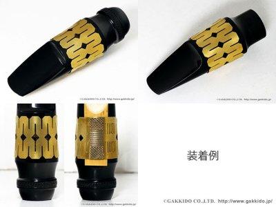 画像3: BORGANI FLEXITONE テナーサックス用リガチャー 【Brass】