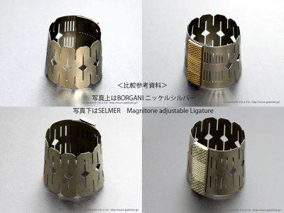 画像4: BORGANI FLEXITONE テナーサックス用リガチャー 【Brass】
