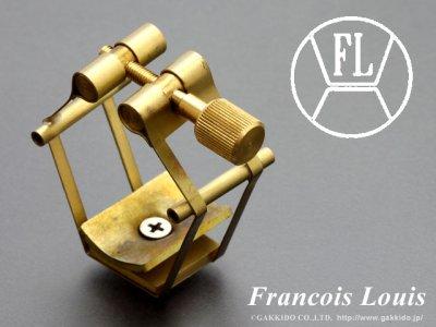 画像1: Francois Louis PURE BRASS 【XL】 【ブラス】 バリトンサックス用リガチャー 対応:ラバーマウスピース