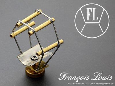 画像1: Francois Louis Ultimate 【XL】 【ブラス】 テナーサックス用リガチャー 対応:ラバーマウスピース
