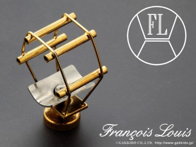 画像1: Francois Louis Ultimate 【S】 【GP】 テナーサックス用リガチャー 対応:メタルマウスピース