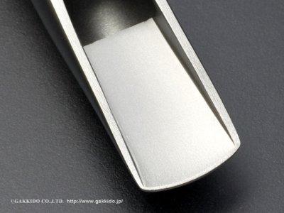 画像3: ARB Metal アルトサックス用メタルマウスピース