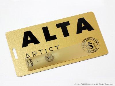 画像2: SILVERSTEIN ALTA AMBIPOLY REED CLASSIC アルトサックス用リード 【1枚入り】