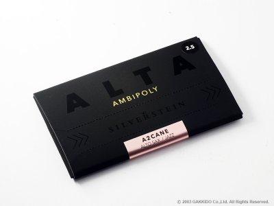画像1: SILVERSTEIN ALTA AMBIPOLY REED JAZZ アルトサックス用リード 【1枚入り】