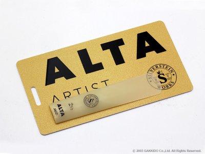 画像2: SILVERSTEIN ALTA AMBIPOLY REED JAZZ アルトサックス用リード 【1枚入り】