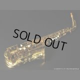 A.SELMER Super Balanced Action Alto Sax 1947年製 Serial No:36XXX 【Vintage】