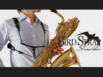 画像2: B.AIR BIRD STRAP サックス用ストラップ 【BS-SHOULDER】