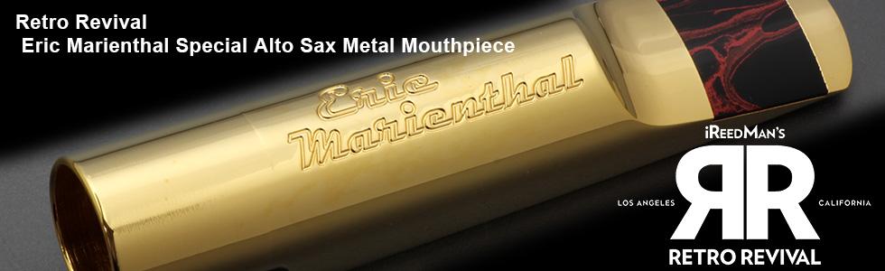 Retro Revival Eric Marienthal Special alto sax mouthpiece