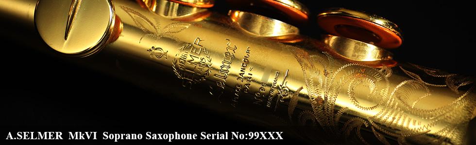 A.SELMER Mk VI Soprano Sax 99XXX