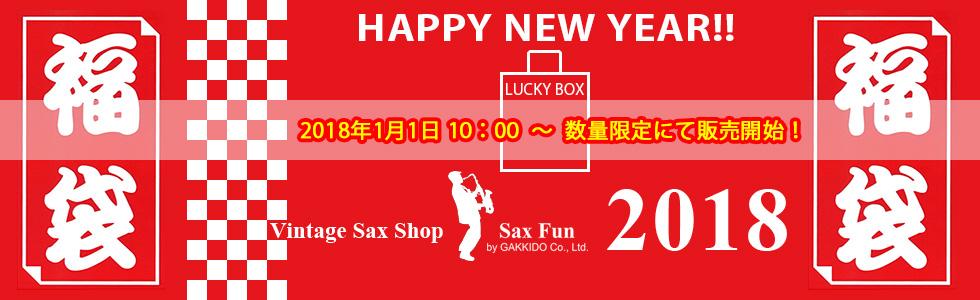 SaxFun Lucky Box 2018