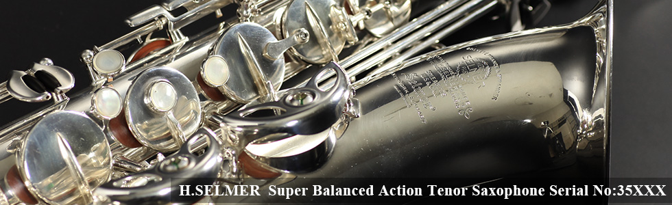 SELMER Super Blanced Action Tenor Sax Silver Plated