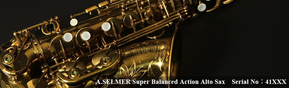 SELMER Super Balanced Action Alto Sax 41XXX